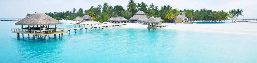 Отдых на островах