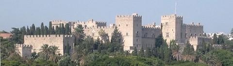 Отдых на островах Греции, Родосская крепость